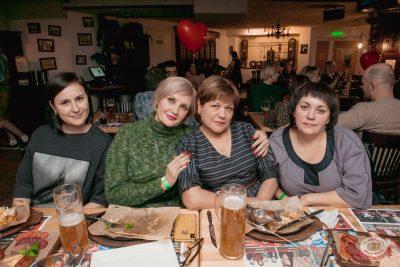 Вечеринка «Холостяки и холостячки», 6 декабря 2019 - Ресторан «Максимилианс» Самара - 56