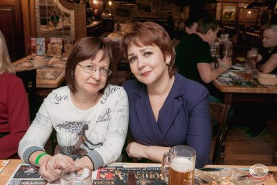 Вечеринка «Холостяки и холостячки», 6 декабря 2019 - Ресторан «Максимилианс» Самара - 57