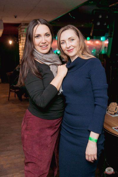 Вечеринка «Холостяки и холостячки», 6 декабря 2019 - Ресторан «Максимилианс» Самара - 59
