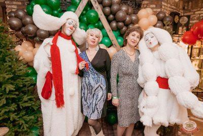 Вечеринка «Холостяки и холостячки», 6 декабря 2019 - Ресторан «Максимилианс» Самара - 6