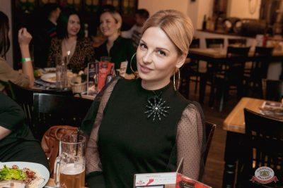 Вечеринка «Холостяки и холостячки», 6 декабря 2019 - Ресторан «Максимилианс» Самара - 62