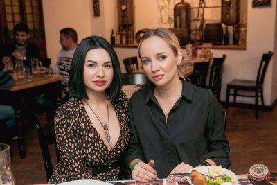 Вечеринка «Холостяки и холостячки», 6 декабря 2019 - Ресторан «Максимилианс» Самара - 63