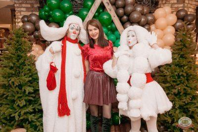 Вечеринка «Холостяки и холостячки», 6 декабря 2019 - Ресторан «Максимилианс» Самара - 7