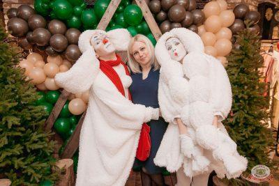 Вечеринка «Холостяки и холостячки», 6 декабря 2019 - Ресторан «Максимилианс» Самара - 9