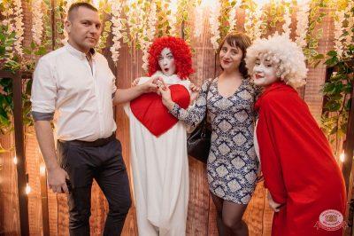 Вечеринка «Холостяки и холостячки», 16 марта 2019 - Ресторан «Максимилианс» Самара - 2