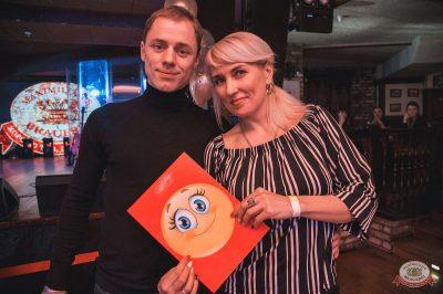 Вечеринка «Холостяки и холостячки», 16 марта 2019 - Ресторан «Максимилианс» Самара - 30
