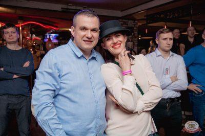 Вечеринка «Холостяки и холостячки», 16 марта 2019 - Ресторан «Максимилианс» Самара - 36