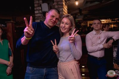 Вечеринка «Холостяки и холостячки», 16 марта 2019 - Ресторан «Максимилианс» Самара - 38