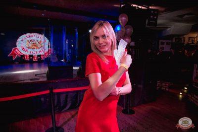 Вечеринка «Холостяки и холостячки», 16 марта 2019 - Ресторан «Максимилианс» Самара - 41