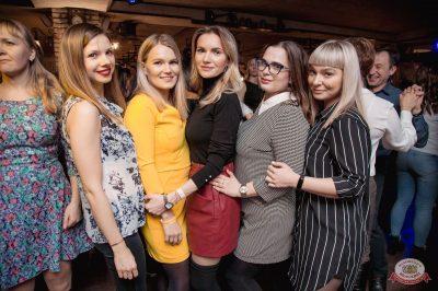 Вечеринка «Холостяки и холостячки», 16 марта 2019 - Ресторан «Максимилианс» Самара - 44