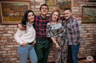 Вечеринка «Холостяки и холостячки», 16 марта 2019 - Ресторан «Максимилианс» Самара - 46