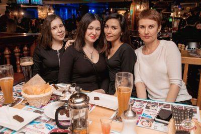 Вечеринка «Холостяки и холостячки», 16 марта 2019 - Ресторан «Максимилианс» Самара - 48