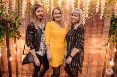 Вечеринка «Холостяки и холостячки», 16 марта 2019 - Ресторан «Максимилианс» Самара - 5