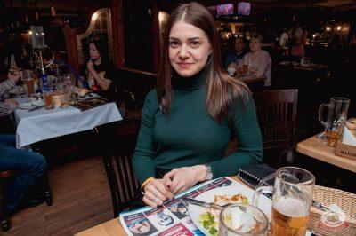 Вечеринка «Холостяки и холостячки», 16 марта 2019 - Ресторан «Максимилианс» Самара - 50