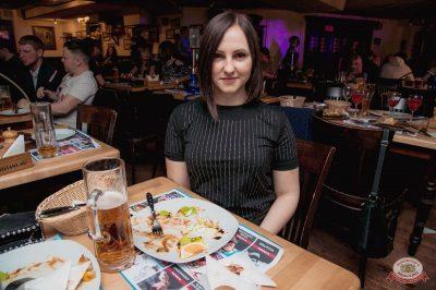 Вечеринка «Холостяки и холостячки», 16 марта 2019 - Ресторан «Максимилианс» Самара - 51