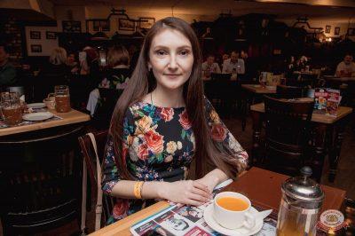 Вечеринка «Холостяки и холостячки», 16 марта 2019 - Ресторан «Максимилианс» Самара - 52