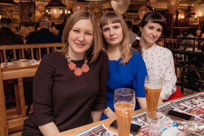 Вечеринка «Холостяки и холостячки», 16 марта 2019 - Ресторан «Максимилианс» Самара - 54