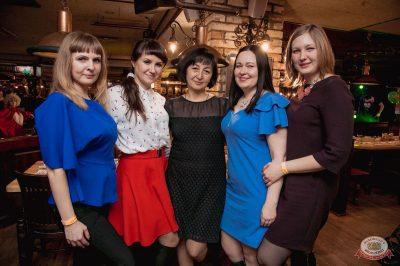Вечеринка «Холостяки и холостячки», 16 марта 2019 - Ресторан «Максимилианс» Самара - 55