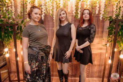 Вечеринка «Холостяки и холостячки», 16 марта 2019 - Ресторан «Максимилианс» Самара - 6