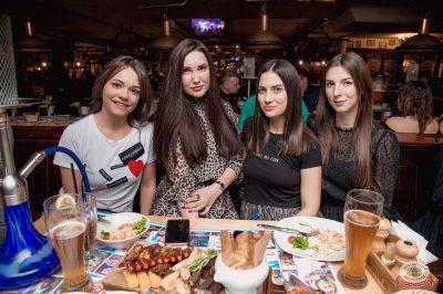 Вечеринка «Холостяки и холостячки», 16 марта 2019 - Ресторан «Максимилианс» Самара - 60