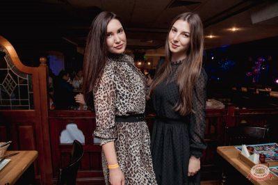Вечеринка «Холостяки и холостячки», 16 марта 2019 - Ресторан «Максимилианс» Самара - 61