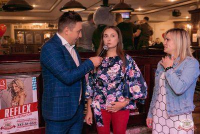 Вечеринка «Холостяки и холостячки», 8 ноября 2019 - Ресторан «Максимилианс» Самара - 16