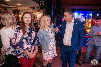 Вечеринка «Холостяки и холостячки», 8 ноября 2019 - Ресторан «Максимилианс» Самара - 17