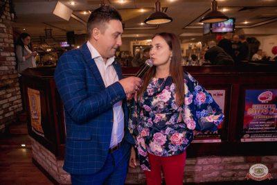 Вечеринка «Холостяки и холостячки», 8 ноября 2019 - Ресторан «Максимилианс» Самара - 19