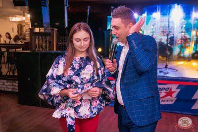 Вечеринка «Холостяки и холостячки», 8 ноября 2019 - Ресторан «Максимилианс» Самара - 23