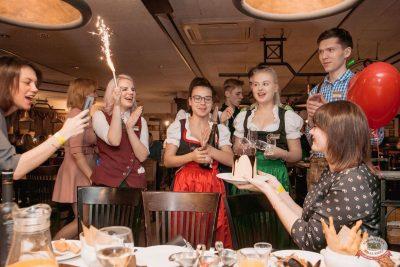 Вечеринка «Холостяки и холостячки», 8 ноября 2019 - Ресторан «Максимилианс» Самара - 29