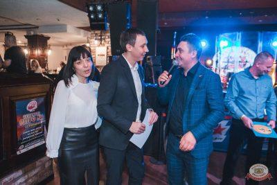 Вечеринка «Холостяки и холостячки», 8 ноября 2019 - Ресторан «Максимилианс» Самара - 35