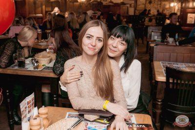 Вечеринка «Холостяки и холостячки», 8 ноября 2019 - Ресторан «Максимилианс» Самара - 46