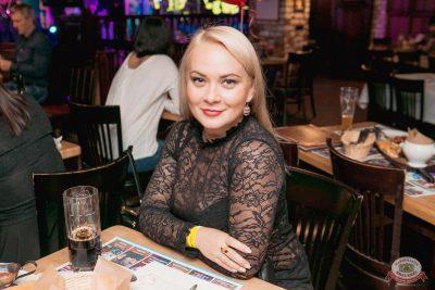 Вечеринка «Холостяки и холостячки», 8 ноября 2019 - Ресторан «Максимилианс» Самара - 47