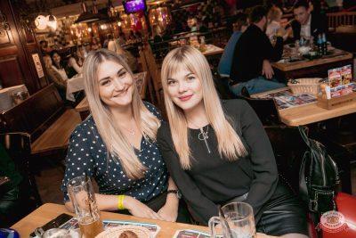 Вечеринка «Холостяки и холостячки», 8 ноября 2019 - Ресторан «Максимилианс» Самара - 53