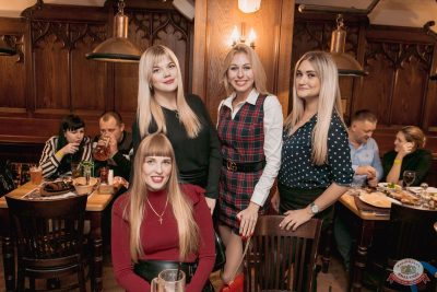 Вечеринка «Холостяки и холостячки», 8 ноября 2019 - Ресторан «Максимилианс» Самара - 55