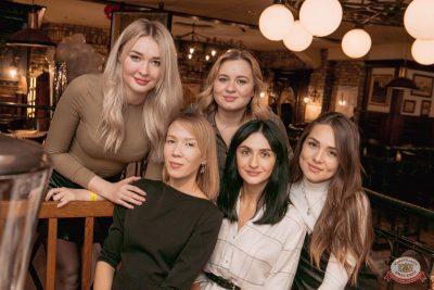 Вечеринка «Холостяки и холостячки», 8 ноября 2019 - Ресторан «Максимилианс» Самара - 57