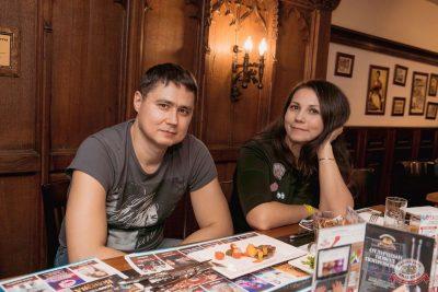 Вечеринка «Холостяки и холостячки», 8 ноября 2019 - Ресторан «Максимилианс» Самара - 62