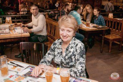 Вечеринка «Холостяки и холостячки», 8 ноября 2019 - Ресторан «Максимилианс» Самара - 64