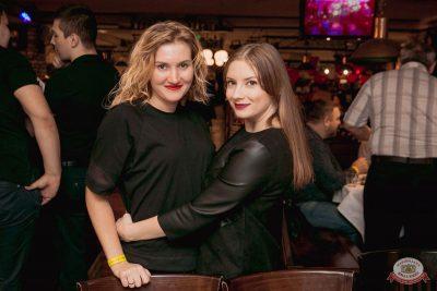Вечеринка «Холостяки и холостячки», 8 ноября 2019 - Ресторан «Максимилианс» Самара - 66