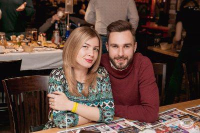Вечеринка «Холостяки и холостячки», 8 ноября 2019 - Ресторан «Максимилианс» Самара - 67