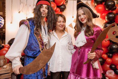 Вечеринка «Холостяки и холостячки», 12 октября 2019 - Ресторан «Максимилианс» Самара - 14