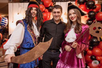 Вечеринка «Холостяки и холостячки», 12 октября 2019 - Ресторан «Максимилианс» Самара - 15