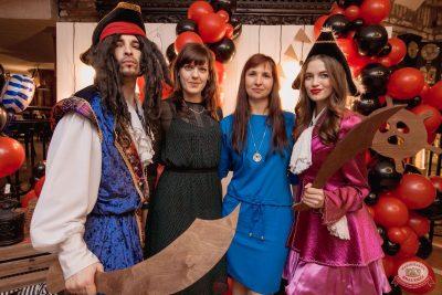 Вечеринка «Холостяки и холостячки», 12 октября 2019 - Ресторан «Максимилианс» Самара - 16