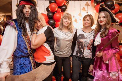 Вечеринка «Холостяки и холостячки», 12 октября 2019 - Ресторан «Максимилианс» Самара - 17