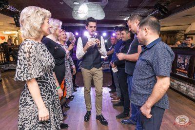 Вечеринка «Холостяки и холостячки», 12 октября 2019 - Ресторан «Максимилианс» Самара - 21