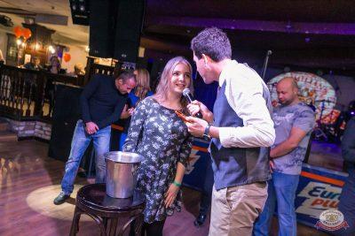 Вечеринка «Холостяки и холостячки», 12 октября 2019 - Ресторан «Максимилианс» Самара - 28