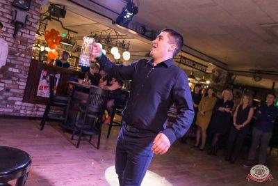 Вечеринка «Холостяки и холостячки», 12 октября 2019 - Ресторан «Максимилианс» Самара - 30