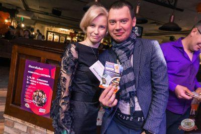 Вечеринка «Холостяки и холостячки», 12 октября 2019 - Ресторан «Максимилианс» Самара - 31