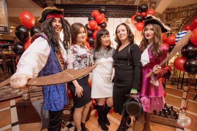 Вечеринка «Холостяки и холостячки», 12 октября 2019 - Ресторан «Максимилианс» Самара - 4