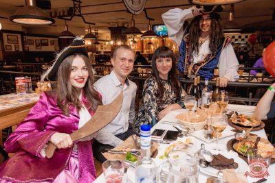 Вечеринка «Холостяки и холостячки», 12 октября 2019 - Ресторан «Максимилианс» Самара - 47